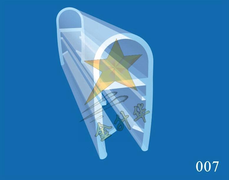 0度浴室玻璃门防撞胶条,淋浴房半圆防水胶条 a/d型 防水密封条