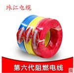 广东名牌广州珠江电线电缆BVR2.5平方多芯软铜线家用家装国标