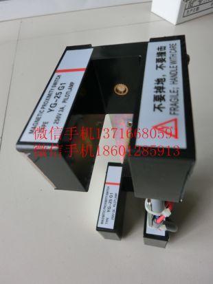 【三菱电梯yg-25平层感应器供应联系1371668059102