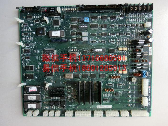dpp-131 dpc-130;lg星玛电梯电话 星玛底坑对讲机 lg星玛轿内对讲机