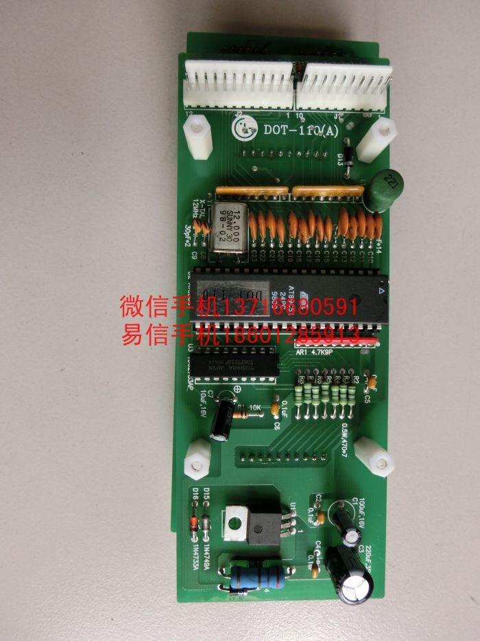 供应lg星玛电梯dot-110电梯电路板(图)