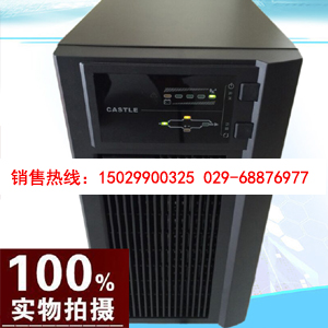商洛市山特UPS电源,高频在线式UPS电源,三进三出山特UPS电源10-30KVA