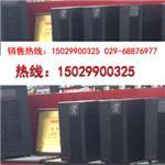 铜川市UPS电源高频在线机架式单进单出UPS电源6-10KVA,铜川6-10KVA