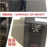 西安山特ups电源,西安ups不间断电源价格,配置12V100AH蓄电池16只