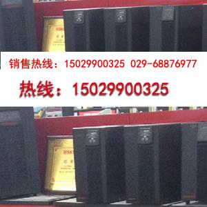 机房UPS电源C3K(S),西安山特ups电源C3K(S),山特ups电源C3K(S)