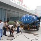 低价疏通厕所中山广成清洁公司提供专车吸粪通渠