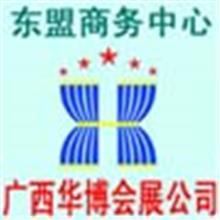 2016越南(东-盟)生活用纸暨纸制卫生用品26届贸易展览会