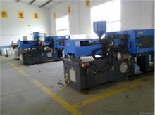上海力劲牌注塑机回收|专业回收力劲牌注塑机