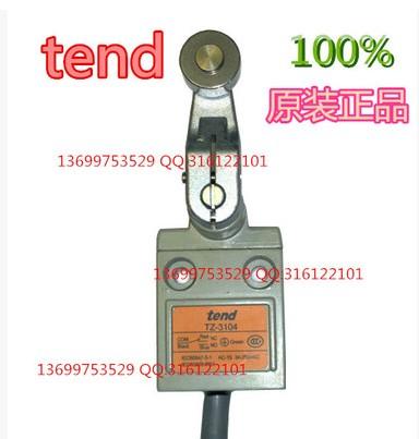 组合式接线端子(导轨安装内卡式):tbc-10