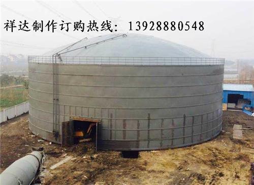 大型水泥仓