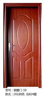 钢塑门-10