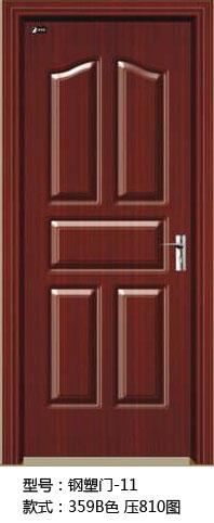 钢塑门-11