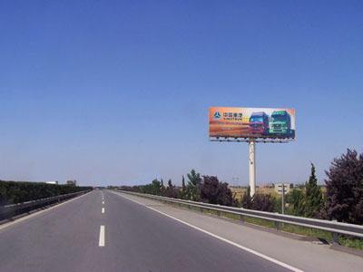 四川高速路户外广告牌t型单立柱高炮广告大牌
