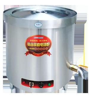 复合平底电汤炉