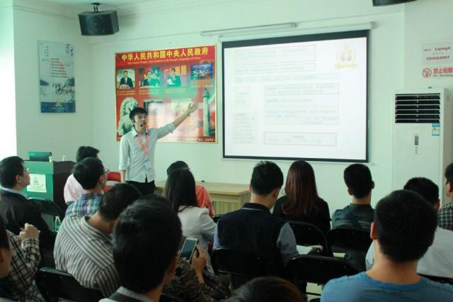 2014年第86期企业培训会