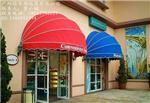 绿华雅法式遮阳蓬|雨棚|挡雨篷|遮阳篷|窗户蓬