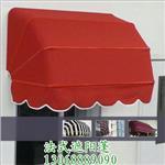 绿华雅供应法式遮阳蓬|雨篷|遮阳篷厂家|固定篷销售