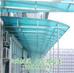 阳光板蓬|卡布隆|雨棚|遮阳棚|阳光篷厂家|广州阳光篷|挡雨篷