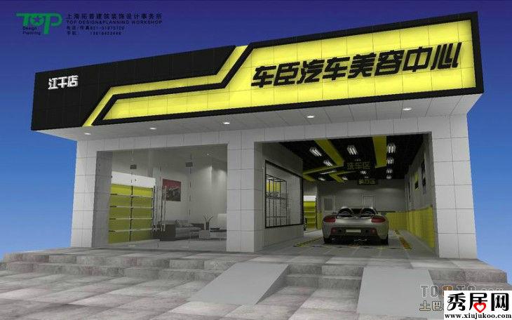 汽车店面招牌设计