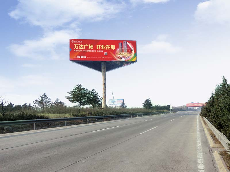 大同高速公路广告牌|高速擎天柱广告塔制作与发布厂家