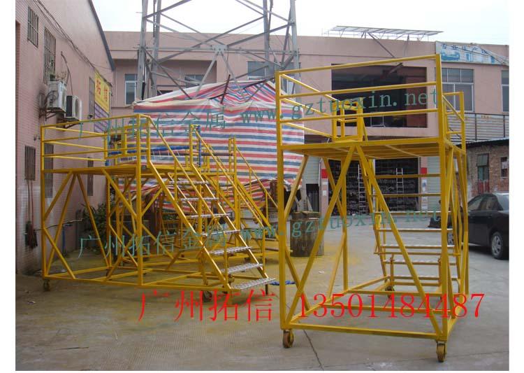 运七工作梯飞机维修工作梯2.6米高x3.3米长