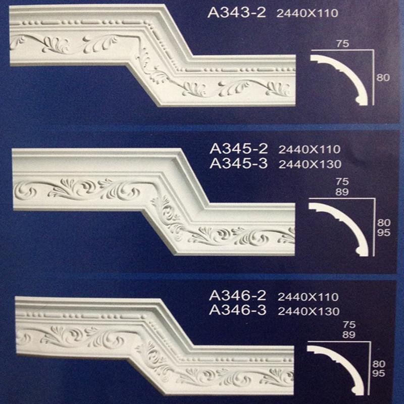 石膏线条 装饰石膏线条 石膏线吊顶安装施工,欧式石膏线条