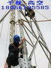 广播电视塔刷油漆维护防腐-信号塔防腐欢迎来电