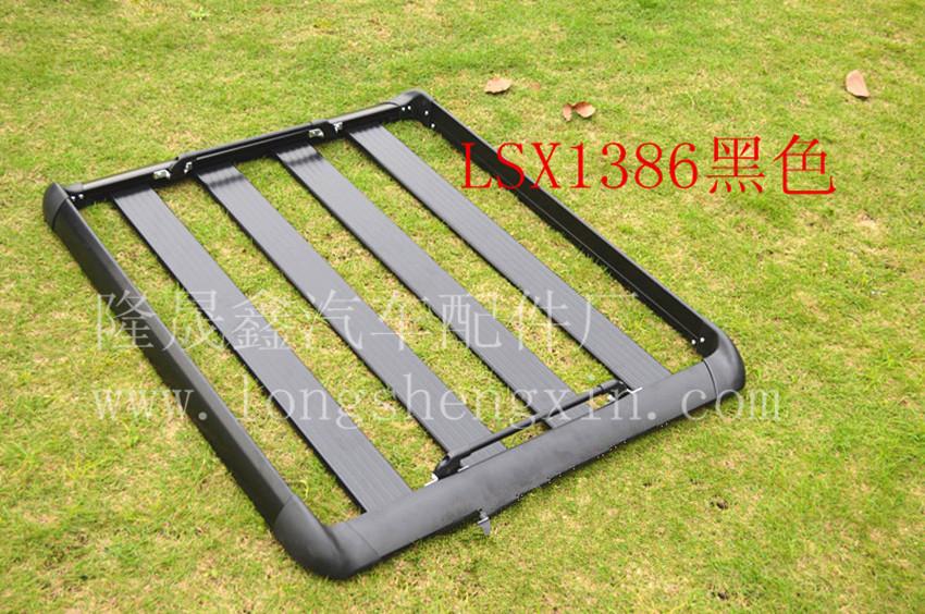 适用于奥迪、宝马、奔驰的铝行李框--隆晟鑫LSX-1386