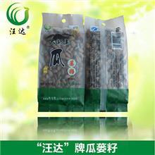 汪达牌瓜蒌籽炒货零食