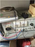 实验室(赫尔槽试验机)