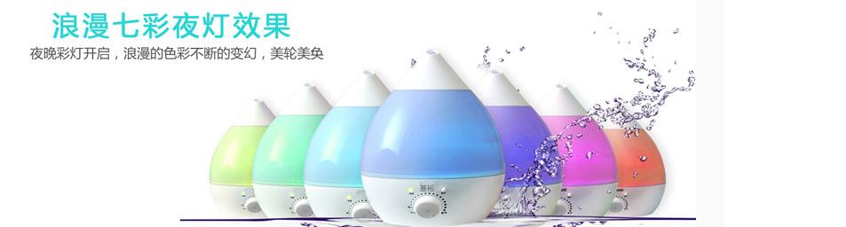 超声波空气加湿器,纯净加湿器,空气加湿器,家用加湿器