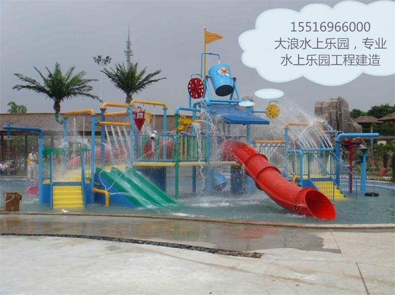 供应河南郑州小型水屋,水上乐园设备,儿童戏水设备,互动水屋