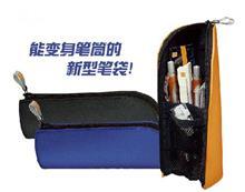 国誉Will系列笔袋 F-WBF115 |志光办公用品