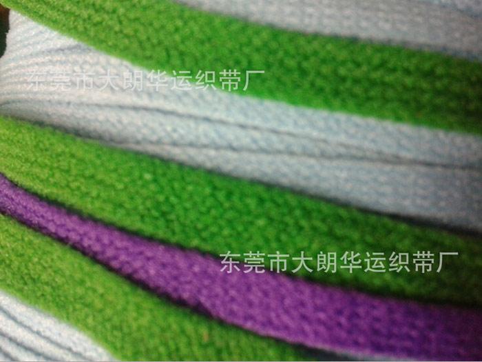 彩色肩带 膊带 乌力带 并肩带