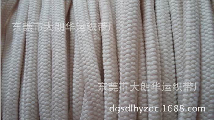 【厂家直销】 白色涤纶绳+金色头