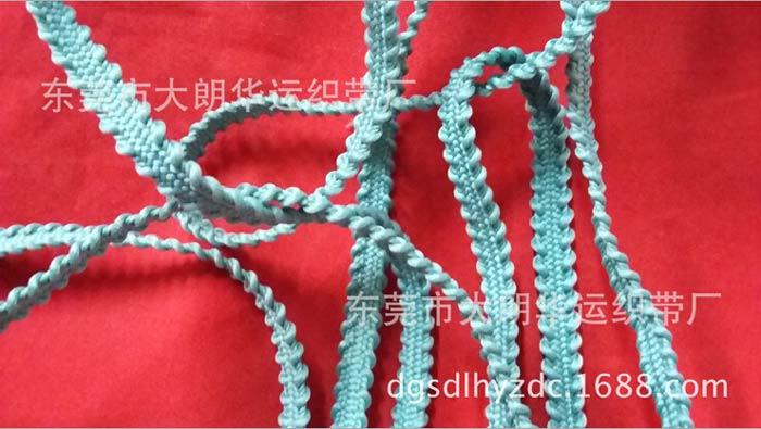 【东莞工厂生产】 5mm天蓝色锦纶牙边织带