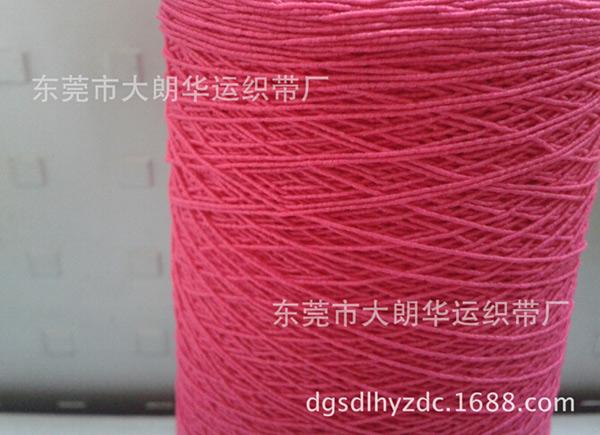 【东莞工厂生产】100#玫红色包覆纱