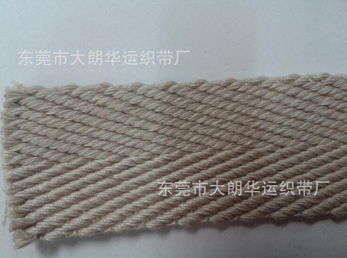 【厂家直销】 织带 背包带 提花带 厚织带