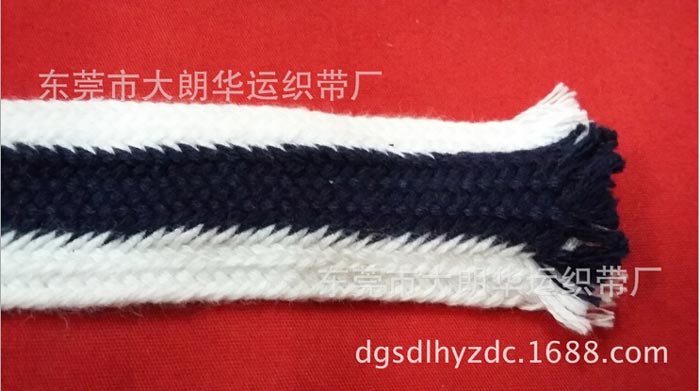 【东莞 大朗 工厂】 2.5CM棉黑色间白色扁带
