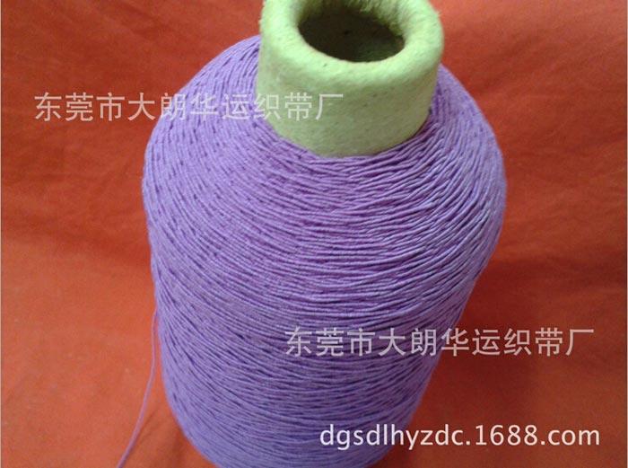 厂家直销】紫色23-100号包根线
