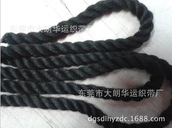 【厂家直销】黑色5mm涤纶 三股扭绳