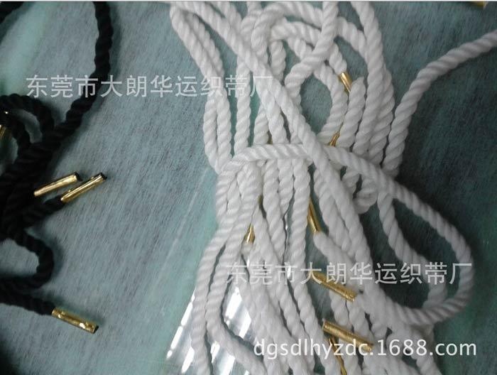 【厂家直销】 扭绳 三股扭绳 两股扭绳