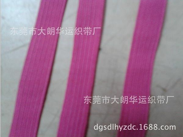 【厂家直销】6mm彩色 走马松紧带 扁松紧带 弹性带