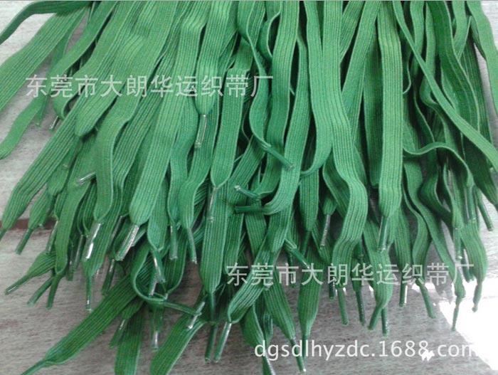 【厂家供应】6mm*42CM绿色桔色蓝色面罩带