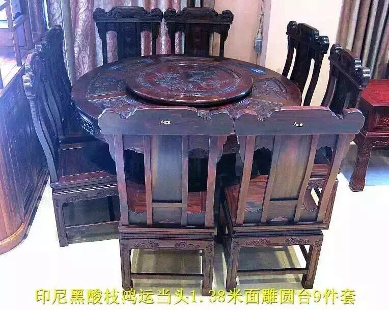 【西安仿古餐桌供应,红木餐桌定制