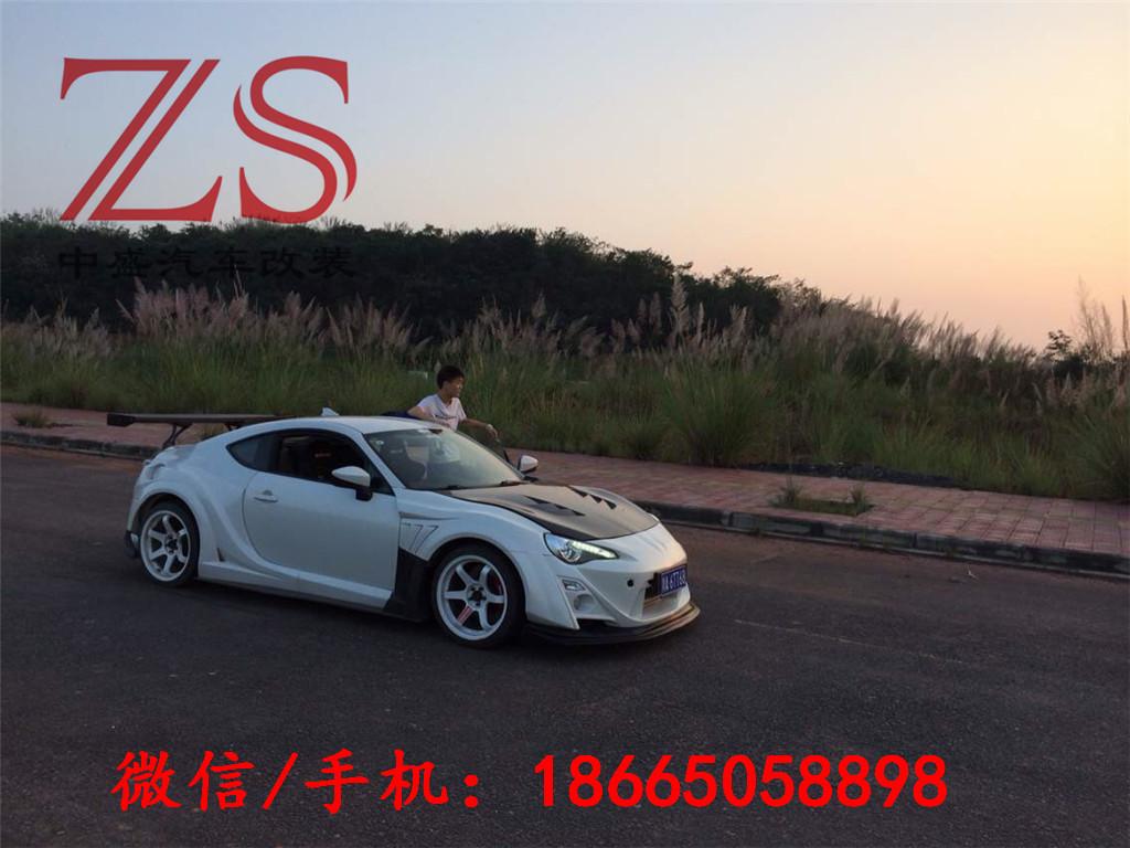 丰田新款ae86_丰田gt86 和86-新款丰田ae86报价-丰田86能跟370z比吗-丰田RAV4-丰田gt ...