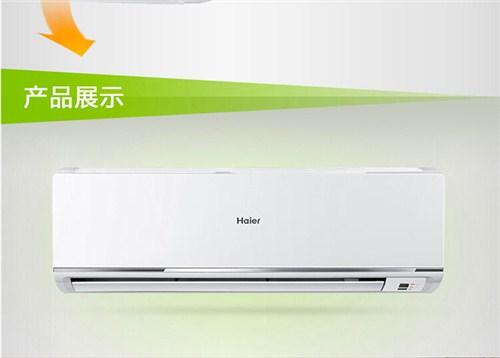 海尔空调维修价格表,变频空调维修视频,海尔空调报价,茂旺供应