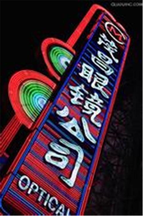 三亚霓虹灯制造商/霓虹标识制造商/东莞霓虹灯制造商