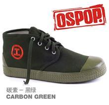 焦作天狼ospop解放鞋 改良版解放鞋 解放鞋厂家