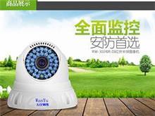 莆田**的监控设备供应商,非万宇网络莫属    ,福建监控设备